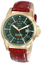 CCCP CP-7003-01 Yuri Gagarin Limited Edition Analog Display Swiss Quartz Brown