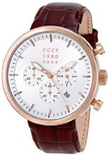 CCCP CP-7007-04 Kashalot Analog Display Japanese Quartz Brown