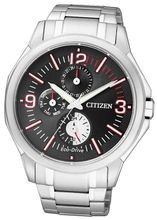 Citizen Sports AP4000-58E