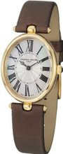 Frederique Constant Art Deco Silver Dial Brown Stain Ladies FC-200A2V5