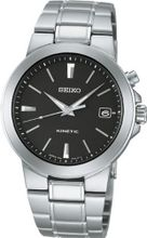 SEIKO INTERNATIONAL COLLECTION kinetic SCJT003 men's