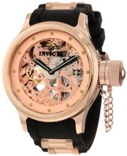 Invicta 1244 Russian Diver Quinotaur Mechanical Rose Gold Tone Skeleton Dial