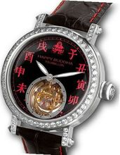 Happy Buddha Tourbillon Full Set Diamonds with Red Characters on Onyx Dial Limited Edition
