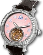 Happy Buddha Tourbillon Full Set with Diamonds with Luminous Characters on Pink Fisheye Dial Limited Edition