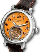 Happy Buddha Tourbillon with Black Characters on Deep Yellow Fisheye Dial Limited Edition