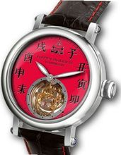 Happy Buddha Tourbillon with Black Characters on Imperial Red Dial Limited Edition