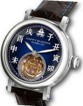 Happy Buddha Tourbillon with Luminous Characters on Champagne Blue Fisheye Dial Limited Edition