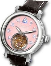 Happy Buddha Tourbillon with Luminous Characters on Pink Fisheye Dial Limited Edition