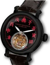 Happy Buddha Tourbillon with Red Characters on Onyx Dial - Black Case Limited Edition