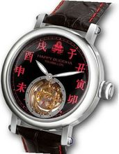 Happy Buddha Tourbillon with Red Characters on Onyx Dial Limited Edition
