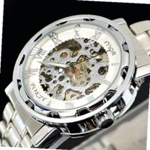 Fashion Style Sliver Tone Skeleton Mechanical for
