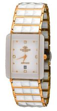 Oniss #ON318-MRG Classic Rose Gold Trim Rectangular White Ceramic