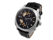 Ouyawei Black Leather Strap Streamlined Black Dial Mechanical es