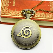 Archaize Cartoon Naruto Bronze Pocket With Chain