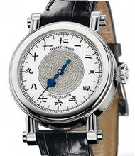 Speake-Marin Piccadilly The Piccadilly Infinite Shimoda
