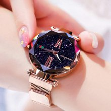Starry sky Watch, gold