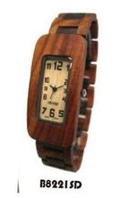 Tense Wood - Solid Sandalwood Two Tone Rectagular G8221SD