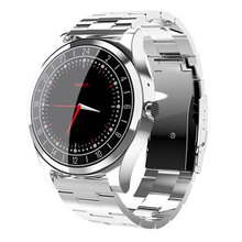 UWatch Silver