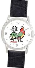 Chicken - Chinese Symbol - WATCHBUDDY® DELUXE SILVER TONE WATCH - Black Strap - Small Size (Standard Size)