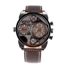 uWeide Luxus Shining Boys Army Style Coffee Analogue Sport Quartz Wrist for 2 Time Zone + Gift Box