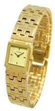 YEMA by Seiko of France Gold-tone Square Faced Reversible . Model: YM718