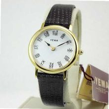 YEMA by Seiko of France Thin Gold Tone Round White Dial Chinese Character Leather Strap
