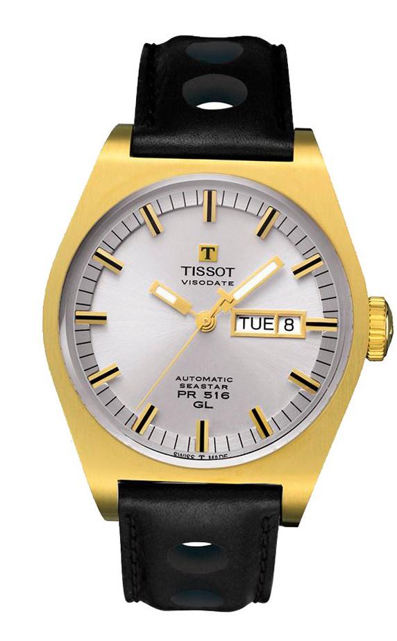 Женские наручные часы - купить в интернет магазине